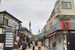 Kamakura's main shopping street, Komachi-dori Street