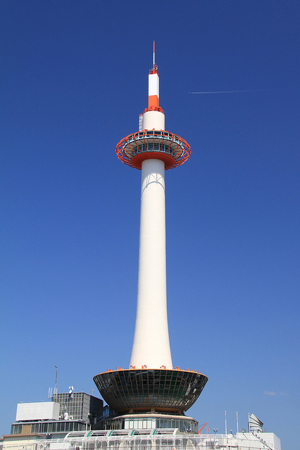 The Kyoto tower.