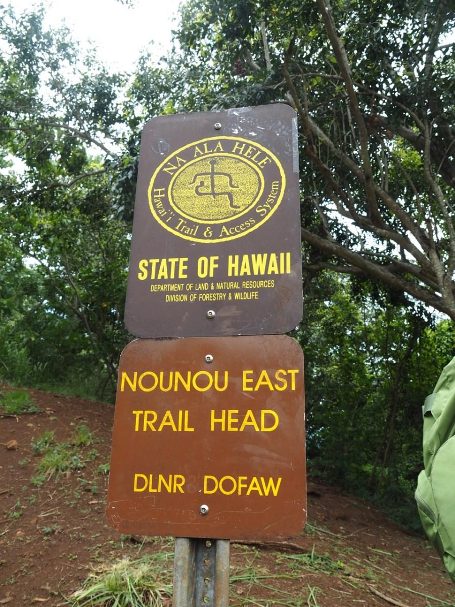 The Nounou East trail head.