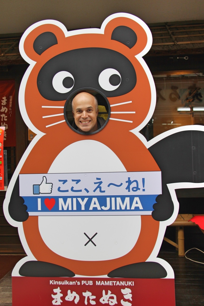 Some fun on Omotosando Shopping Street