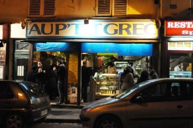 Paris_Passeios_Quartier_Latin_aup'tit grec