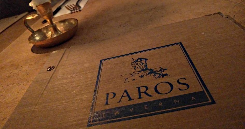 Das Delphi-Orakel – die besten Griechen in München: PAROS
