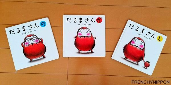 littérature livres japonais pour enfants Daruma