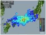 Quand la terre tremble à Osaka