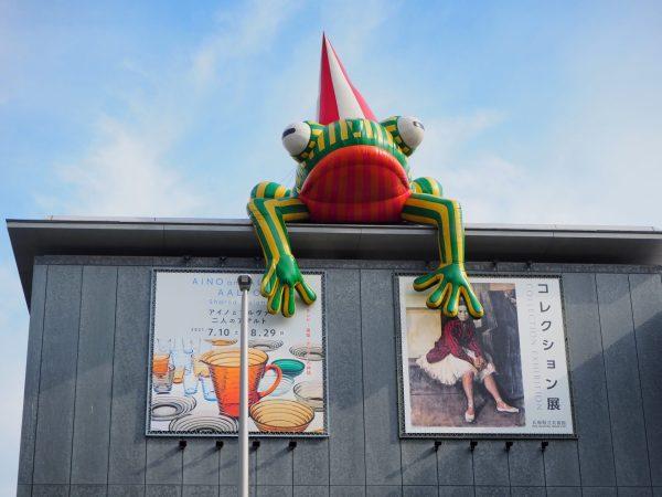 grenouille gonflable sur le toit du musée