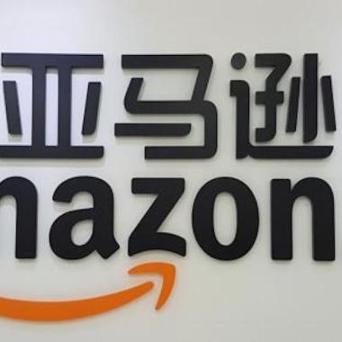 amazon-adios-china