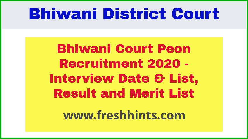 Bhiwani District Court Peon Recruitment 2020