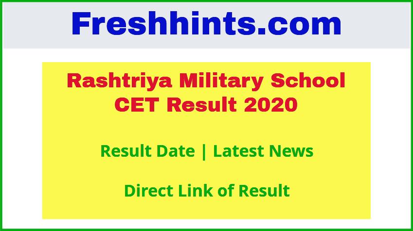 Rashtriya Military School CET Result 2020