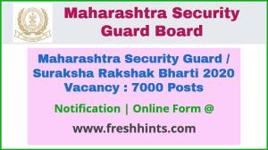 Maharashtra Security Guard Recruitment 2020