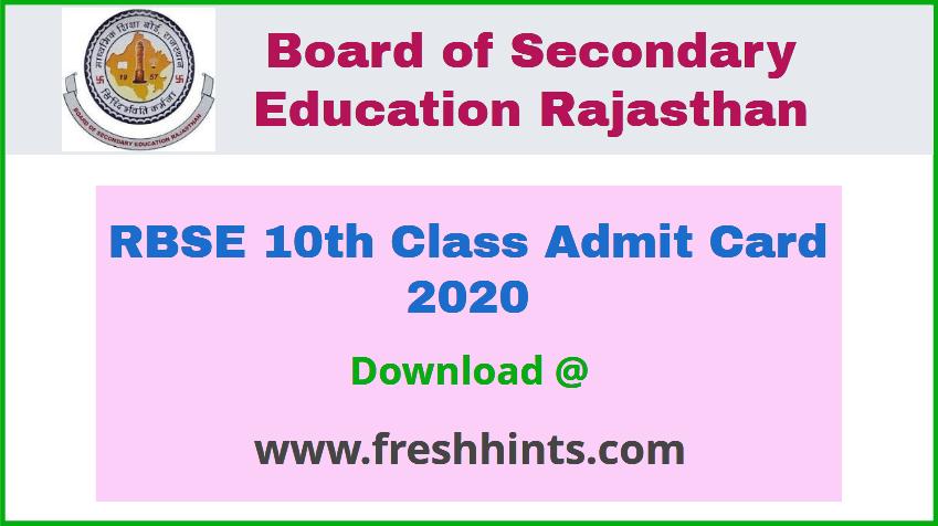 Rajasthan Board 10th Class Admit Card 2020