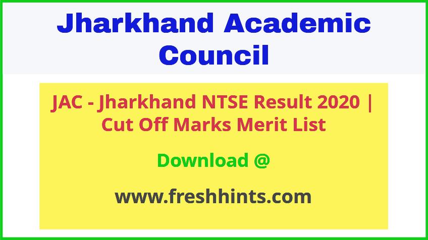 Jharkhand NTSE Result 2020