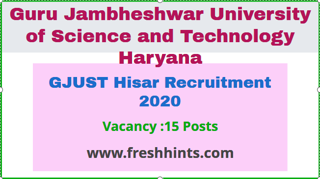 GJUST Hisar Recruitment 2020