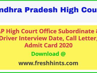 AP High Court Subordinate Driver Admit Card 2020