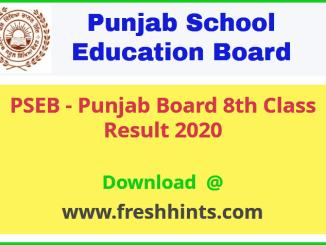 Punjab Board 8th Class Result 2020