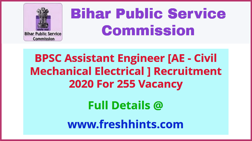 Bihar Assistant Engineer Recruitment 2020