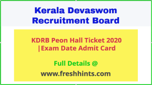 KDRB Peon Exam Hall Ticket 2020