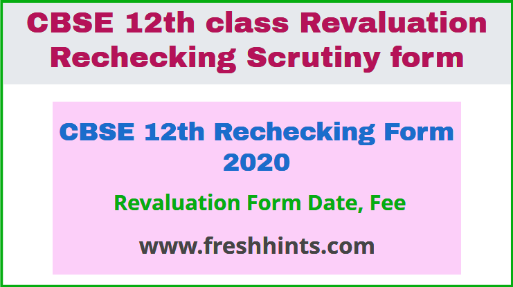 CBSE 12th Rechecking Form 2020
