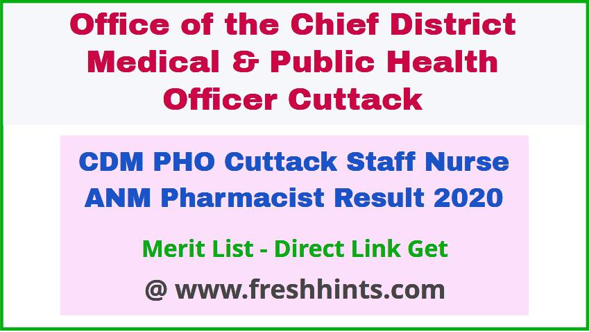 Cuttack Paramedical Staff Result 2020
