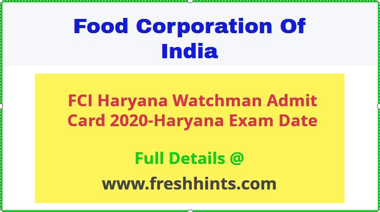Haryana FCI Watchman Admit Card