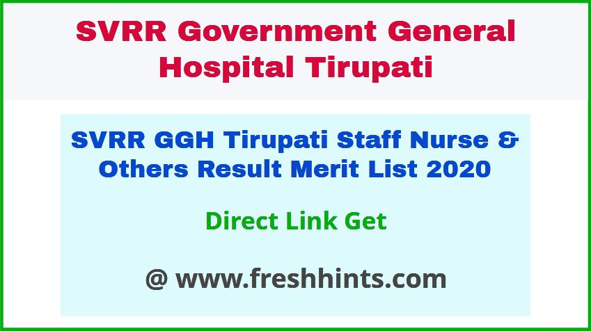 SVRR GGH Hospital Tirupati Recruitment Result 2020