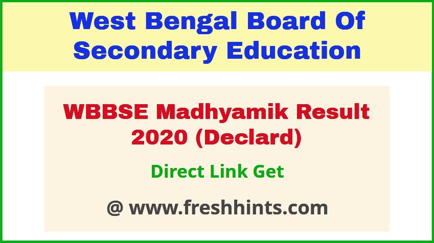 WB Board 10th Class Result 2020