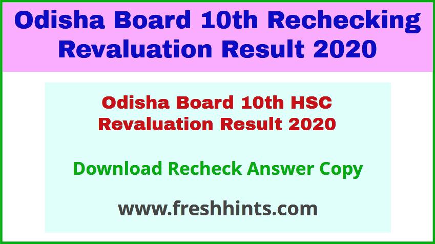 Odisha Board 10th HSC Revaluation Result 2020
