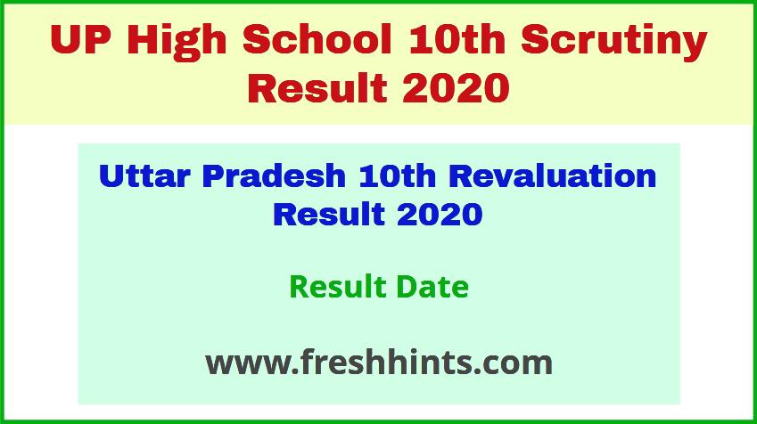 Uttar Pradesh 10th Revaluation Result 2020