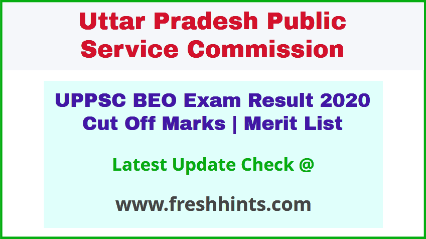 UP Block Education Officer Results 2020