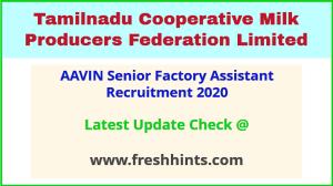 AAVIN Senior Factory Assistant Recruitment 2020