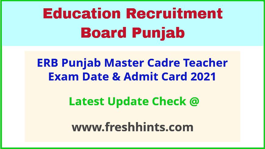 Education Recruitment Board Punjab Teacher Hall Ticket 2021