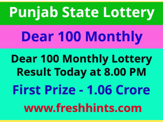 Punjab State Lotteries Dear 100 Monthly Winner List 2021