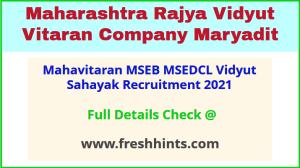 Mahavitaran MSEB MSEDCL Vidyut Sahayak Recruitment 2021