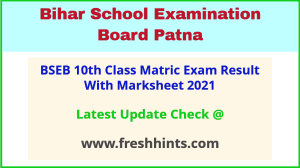BSEB Matric Results With Marksheet 2021