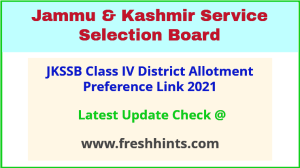 JK Class 4th District Preference Notice 2021