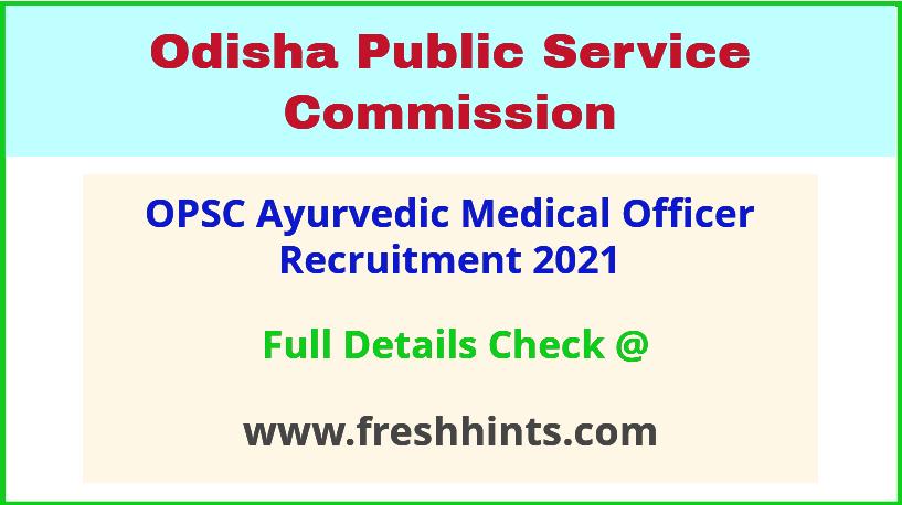 Odisha AMO Vacancy Notification 2021