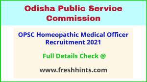Odisha HMO Vacancy 2021
