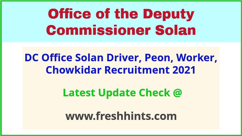 DC Office Solan Vacancy 2021