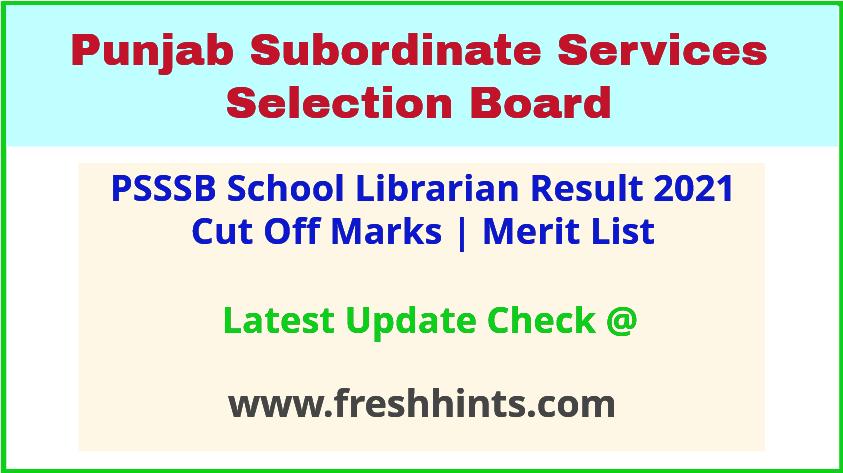 Punjab School Librarian Selection List 2021