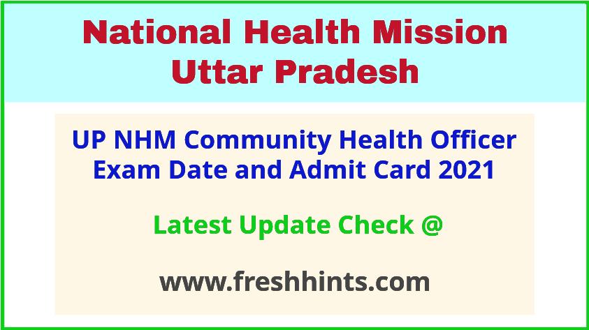 UP Community Health Officer Exam Hall Ticket 2021