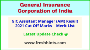 GIC India AM Scale 1 Officer Selection List 2021