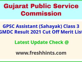 Gujarat GMDC Assistant Sahayak Class 3 Selection List 2021