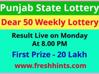 Punjab Dear 50 Monday Weekly Winner List 2021