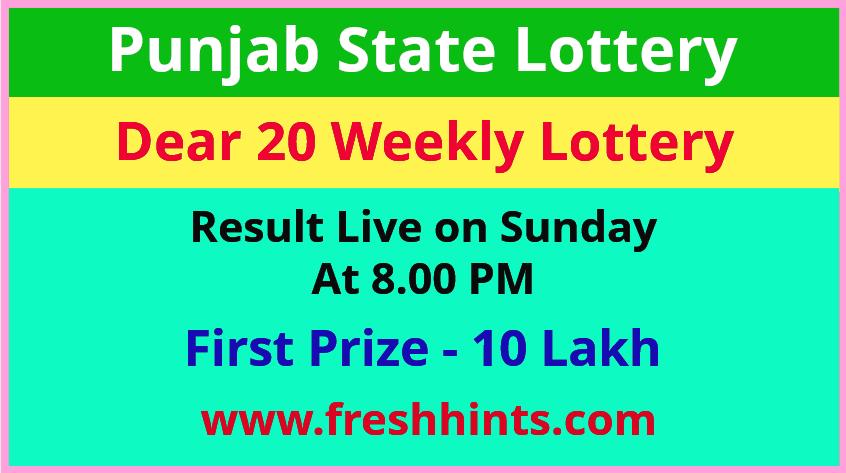Punjab Lotteries Dear 20 Winner List 2021