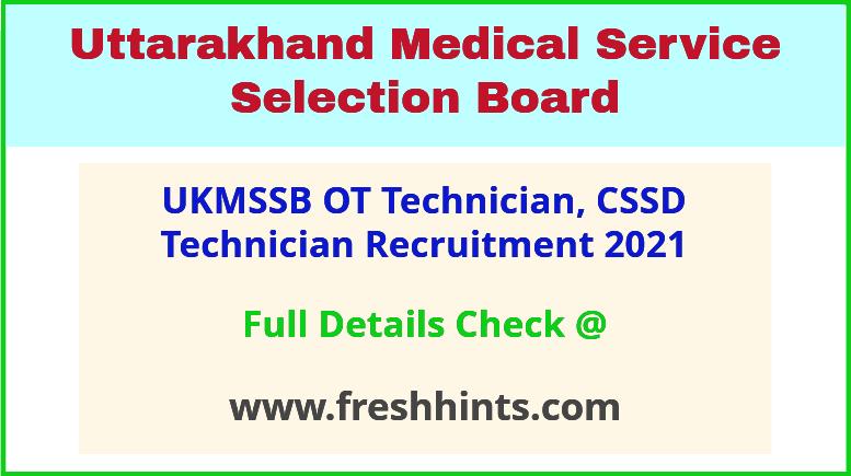 ukmssb OT, CSSD technician recruitment 2021