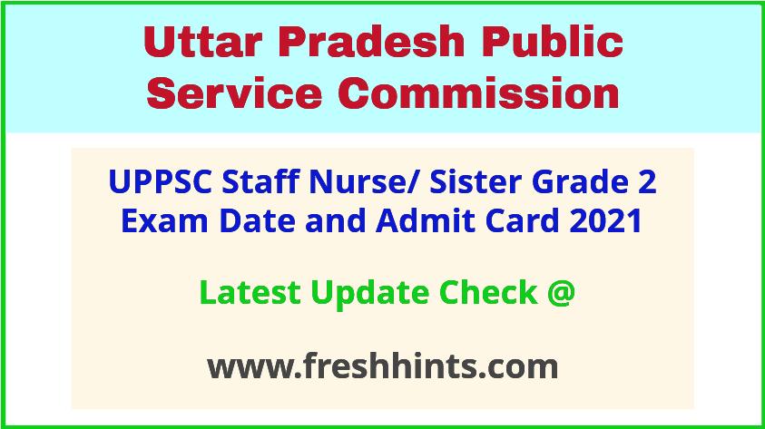 UP Sister Grade 2 Exam Hall Ticket 2021