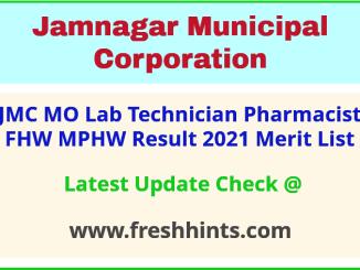 Jamnagar Municipal Corporation FHW MPHW Selection List 2021