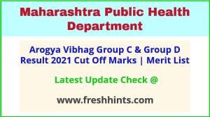 PHD Maharashtra Group C & Group D Selection List 2021