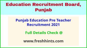 punjab education teacher recruitment 2021
