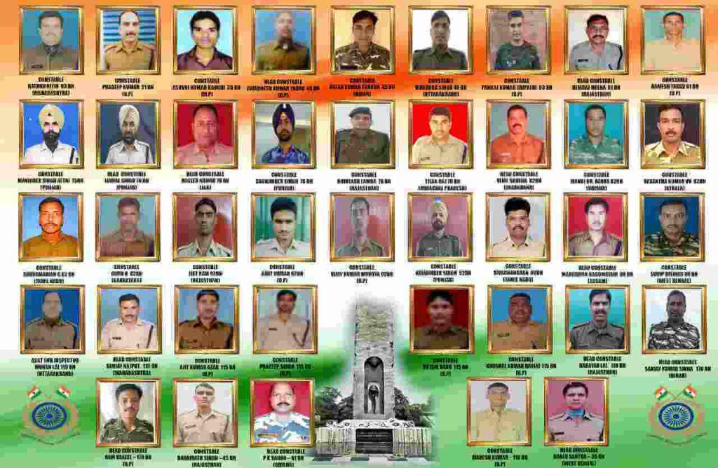 CRPF Shaheed Jawans List and Names Image/Photo
