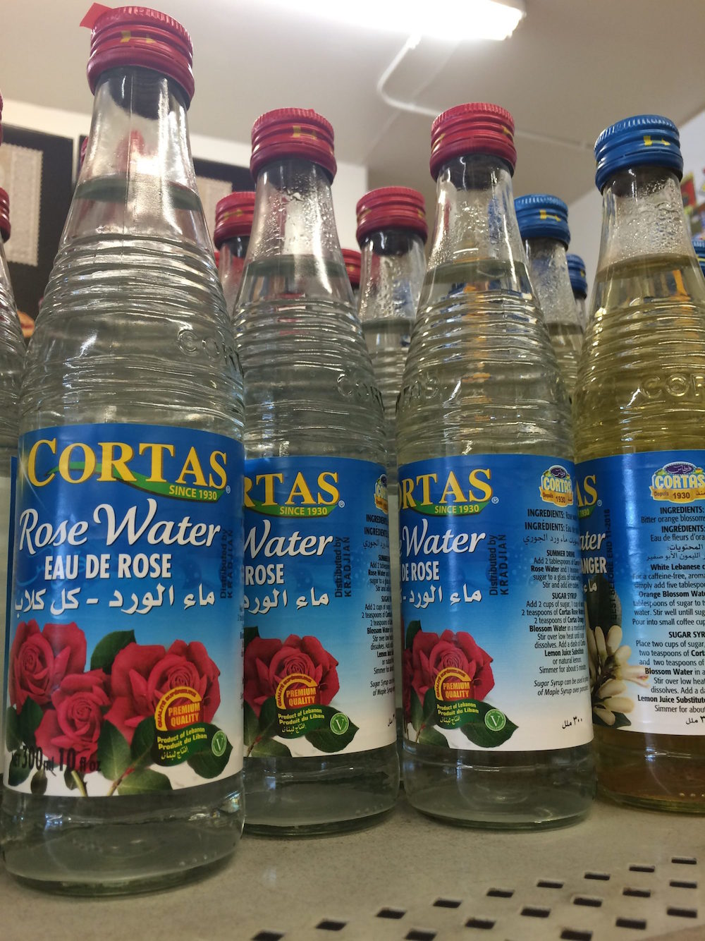 Cortas Rose Water. This is used in many Arabic desserts, often in conjunction with honey, as it intensifies the honey flavor.